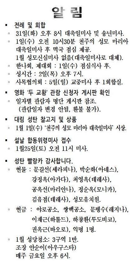 합천주보 2019년52호(12월29일)002.jpg