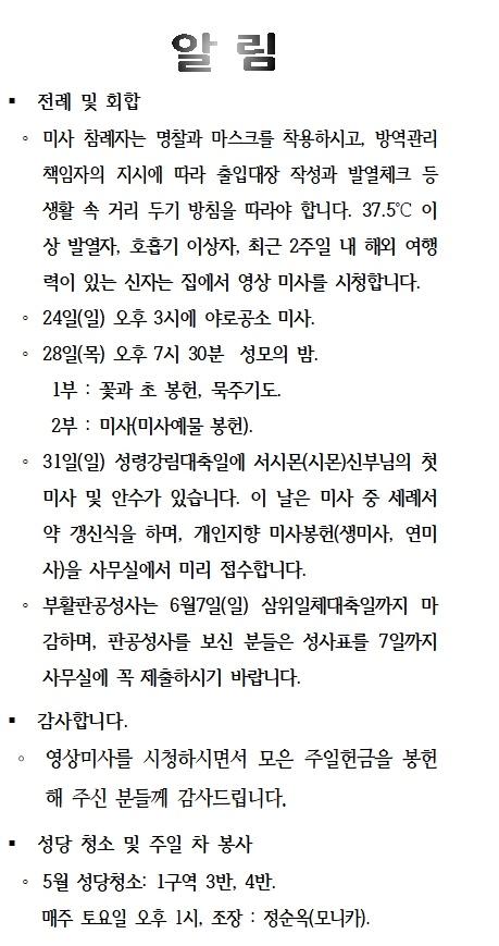 합천주보 2020년21호(05월24일)002.jpg