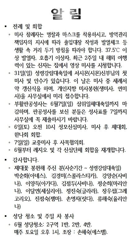 합천주보 2020년22호(05월31일)002.jpg